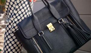 Изделия из кожи своими руками: кисточки для сумки